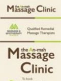 Healthy Life Fitness Centre - Remedial Massage
